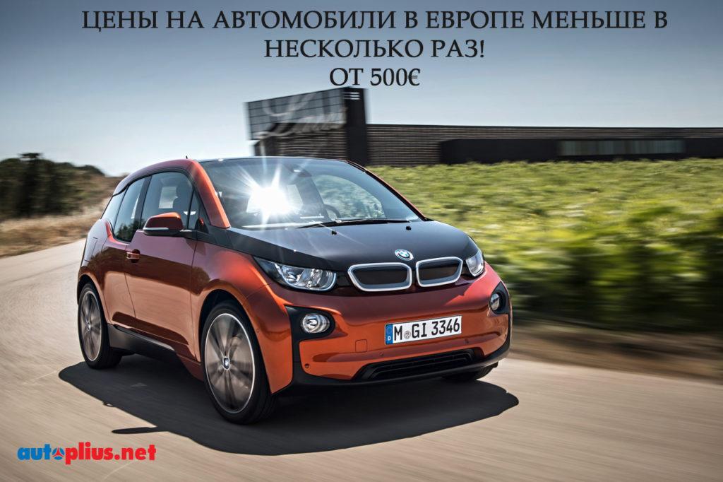 Купить автомобиль в кредит украина