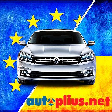 Авто из АМЕРИКИ, Европы купить в Украине АВТОПЛЮС Украина. АВТО ПЛЮС это  автомобиль из США. Пригнать авто из ГЕРМАНИИ. 49bbd05a79c